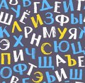 Seamless gray background with colored Russian letters.