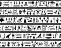 Seamless hieroglyphs Royalty Free Stock Photos