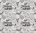 Seamless Japanese sushi pattern Stock Photography