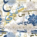 Seamless pattern with arabic calligraphy. Traditional islamic ornament. Royalty Free Stock Photo