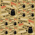 Seamless pattern with cat face and letters around