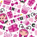 Seamless pattern of cute panda girl, gift, and cupcake  cartoon illustration for Birthday wrapping paper
