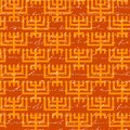 Jewish holiday Hanukkah tribal seamless vector pattern.