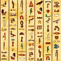 Seamless pattern with multicolored ancient Egyptian hieroglyphics Royalty Free Stock Photo