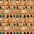 Seamless pharaoh pattern Royalty Free Stock Photography
