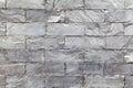 Seamlessly stony wall background