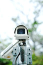 Security camera in the park set Royalty Free Stock Photo