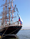 Sedov Royalty Free Stock Photo