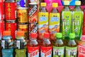 Selection of Chinese drinks cans and bottles Royalty Free Stock Photo