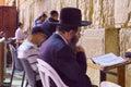 Selichot jewish penitential prays in the western wall jerusalem israel september men pray old city of jerusalem Royalty Free Stock Photography