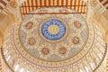 Selimiye Mosque, Edirne, Tu Royalty Free Stock Photo