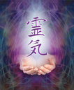 Sending Reiki Healing Energy Royalty Free Stock Photo
