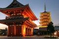 Senso-ji Temple, Asakusa, Tokyo, Japan Royalty Free Stock Photo