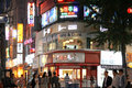 Seoul night life myeongdong shopping street in south korea at Stock Images