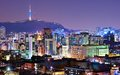 Seoul south korea skyline view of at night Stock Images