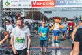 September 9, 2018 Minsk Belarus Half Marathon Minsk 2018 Running in the city Royalty Free Stock Photo