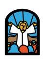Sermon window Royalty Free Stock Photo
