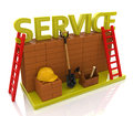 Service in the design of access to information relating to the maintenance of your pc Stock Photos