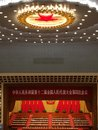 A session of china s parliament meeting national people congress or the is held at the great hall people in beijing with top Royalty Free Stock Image