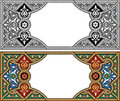 Set of arabesque ribbons with detailed ornament Stock Image