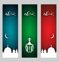 Set banners with symbols for ramadan holiday illustration Royalty Free Stock Photo