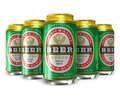 Set of beer cans Royalty Free Stock Photography