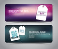 Set blurry banners for sale banner design sales and discounts with blurred background and white tags vector illustration Stock Photos