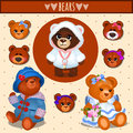 Set of brown Teddy bears, father, mother and baby Royalty Free Stock Photo