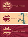Set of Double Happiness Banners Stock Image