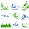 Set of emblems for Islamic holiday Ramadan Kareem
