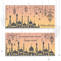 Set ethnic greeting cards, invitations, with the