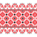 Set of Ethnic ornament pattern in red, black and white colors Royalty Free Stock Photo