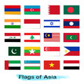 Set of flags asia eps Stock Image