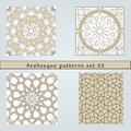Set of four arabesque seamless pattern in editable vector file Stock Photography