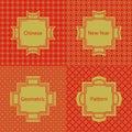 Set of geometric national chinese seamless pattern Royalty Free Stock Photo