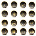 Set of golden  icons Royalty Free Stock Photography