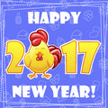 Set greeting card, Happy New Year-cartoon Rooster Royalty Free Stock Photo