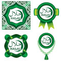 Set of halal signs green product Stock Photos