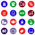 Set of icons stock photo Royalty Free Stock Photos