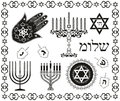 Set of jewish religious holiday  symbols Stock Photo