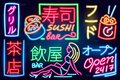 Set of Neon sign japanese hieroglyphs. Night bright signboard, Glowing light banners and logos. Editable vector