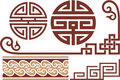 Set of Oriental Design Elements Stock Image
