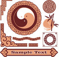 Set of oriental design elements including vector format Stock Photo