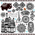 Set of russian folcloric symbols ornamental elements and Stock Photography
