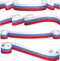 Set of russian ribbons in flag colors. Stock Image