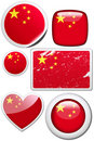 Set of stickers and buttons - China Royalty Free Stock Photo