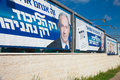 A set of street campaign billboards for Israeli governing party Royalty Free Stock Photo