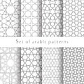 Set of symmetrical abstract vector Islamic traditional background in arabian style made of emboss geometric shapes.