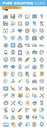 Set of thin line flat design icons of healthcare and medicine Royalty Free Stock Photo