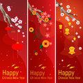 Set of three vertical Chinese New Year banners.
